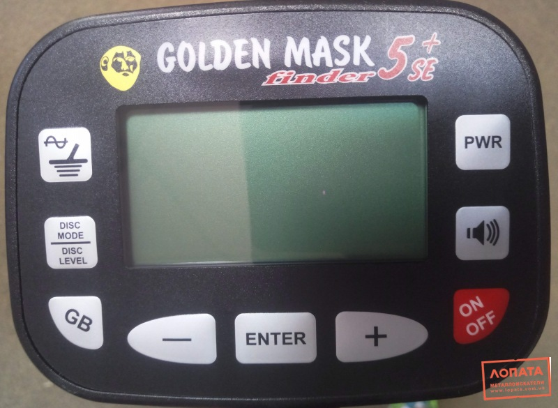 Golden Mask 5+ SE